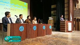 جشنواره از ایده تا بازار در دانشگاه پردیس فارابی دانشگاه تهران